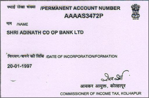 ADINATH BANK PAN CARD